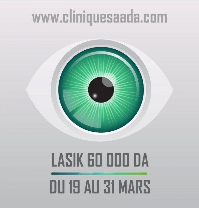 Read more about the article Offre spéciale : Lasik 60 000 Da du 19 au 31 Mars