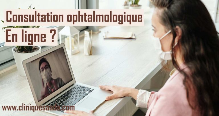 Consultation ophtalmologique en ligne (en Algérie) ?