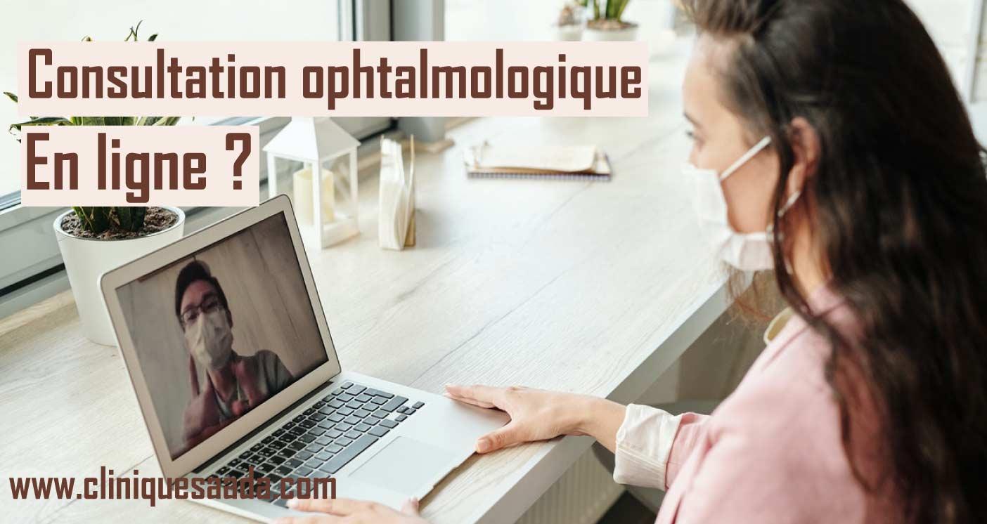 You are currently viewing Consultation ophtalmologique en ligne (en Algérie) ?