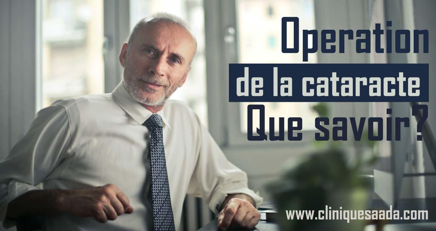Read more about the article Opération de la cataracte