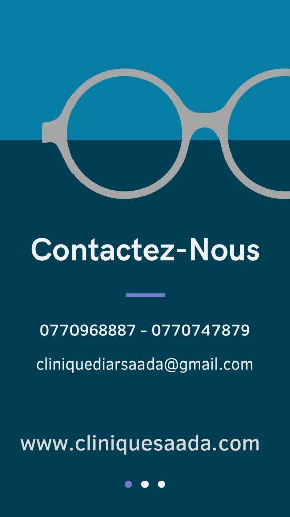 Clinique ophtalmologique Algérie