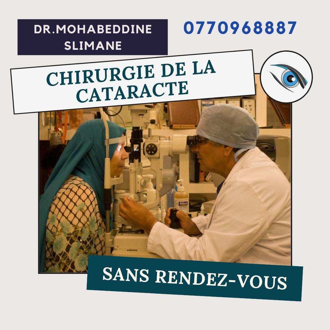 Cataracte Algérie